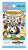 Animal Crossing / Doubutsu no Mori - Amiibo Card First Series Volume 3 [Wii U/3DS] [import Japonais]