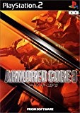Armored Core 3[Import Japonais] [PlayStation2]