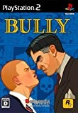 Bully: Scholarship Edition [Japan Import] by Bethesda