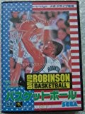 David Robinson's Supreme Court (Import Jap)