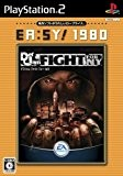 Def Jam Fight for NY (EA:SY! 1980) [Japan Import] by Electronic Arts