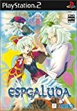 Espgaluda [Japan Import] by Arika