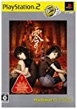 Fatal Frame 2: Crimson Butterfly (PlayStation2 the Best Reprint) [Japan Import] by Tecmo