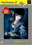 Fatal Frame III: The Tormented (PlayStation2 the Best Reprint) [Japan Import] by Tecmo