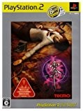 Fatal Frame (PlayStation2 the Best Reprint) [Japan Import] by Tecmo