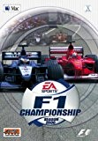 Formula 1 Championship 2000
