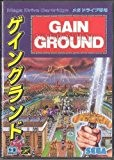 Gain ground - Megadrive - JAP