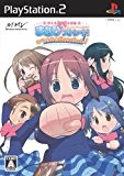 Gakuen Utopia - Manabi Straight! KiraKira Happy Festa! [Japan Import] by MARVELOUS ENTERTAINMENT