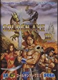 Golden Axe 3 [Megadrive Jap]