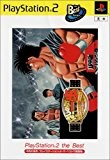Hajime No Ippo: Victorious Boxers - Championship Version [Japan Import] by Playstation