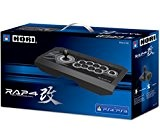 Hori Manette Fighting Stick Real Arcade Pro 4 KAI pour PS4/PS3/PC