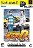 Initial D: Special Stage (PlayStation2 the Best)[Import Japonais]