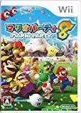 Mario Party 8[Import Japonais]