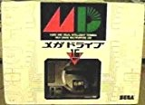 Megadrive Version Jap