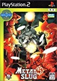 Metal Slug 5 (SNK Best Collection) [Japan Import] by Snk Playmore