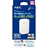 NEC Wi-Fi router Aterm WR8165N (ST model) (japan import)