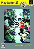 Persona 3: Fes (PlayStation2 the Best) [Japan Import] by Atlus