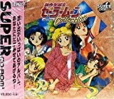 Sailor moon collection [Import japonais] -(NEC PC Engine)