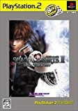 Shadow Hearts 2 Director's Cut (PlayStation2 the Best) [Japan Import] by Aruze