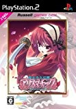 Shuumatsu Otome Gensou Alicematic Apocalypse (Russell Games Best) [Japan Import] by Russel