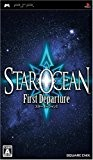 Star Ocean: The First Departure[Import Japonais]