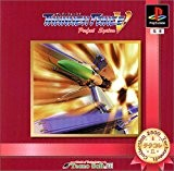 Thunder Force V: Perfect System (Technosoft Collection)[Import Japonais]