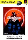 Vampire Night (PlayStation2 the Best) [Japan Import] by Namco